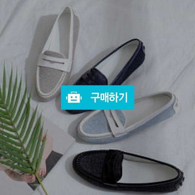 ♡특가 엘로쉬 로퍼 307 / 찌니슈님의 스토어 / 디비디비 / 구매하기 / 특가할인