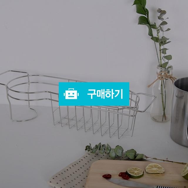 수세미랙(음식물통용) / 해피홈님의 스토어 / 디비디비 / 구매하기 / 특가할인