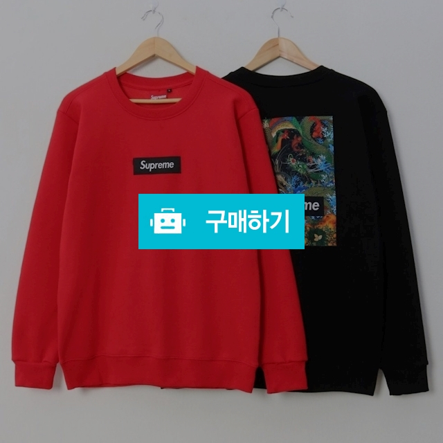 슈프림 오리엔탈 기모 맨투맨   / 럭소님의 스토어 / 디비디비 / 구매하기 / 특가할인
