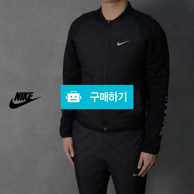 [Nike] 브이 패딩 트레이닝 set  / 럭소님의 스토어 / 디비디비 / 구매하기 / 특가할인