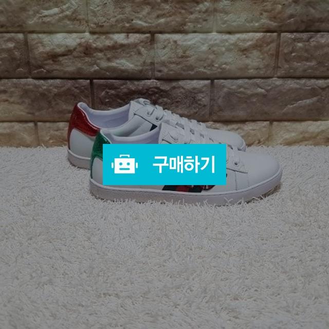 구찌 스네이크 스니커즈  B1 / 럭소님의 스토어 / 디비디비 / 구매하기 / 특가할인