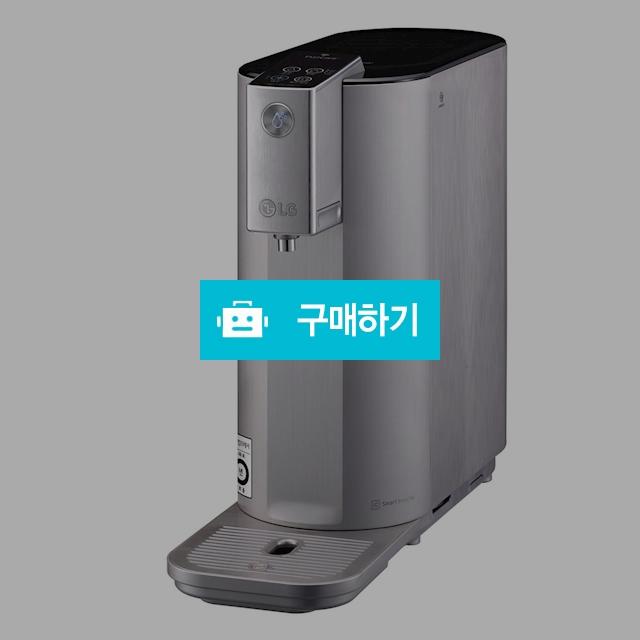 LG정수기 WD301AP / 바르미렌탈 / 디비디비 / 구매하기 / 특가할인