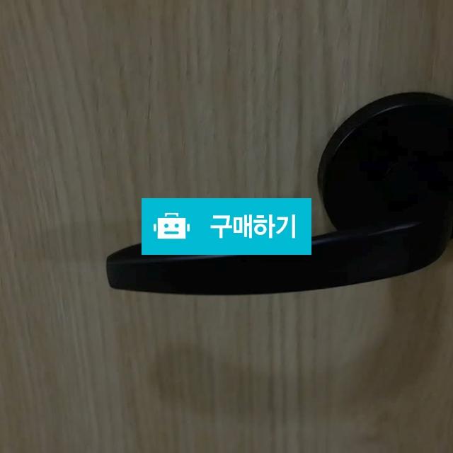 방문손잡이 BS-101 블랙 / 홍웅의님의 스토어 / 디비디비 / 구매하기 / 특가할인
