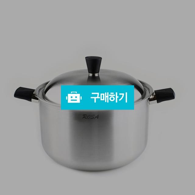 [코첸] 로사 스텐레스 냄비 곰솥 28cm / 키친가든 스토어 / 디비디비 / 구매하기 / 특가할인
