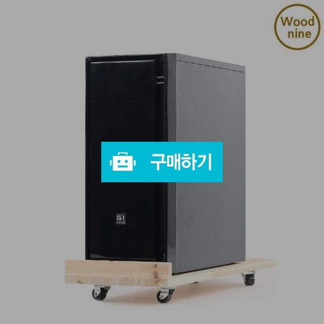 우드나인 삼나무 PC 본체받침대 / 이지스토어 / 디비디비 / 구매하기 / 특가할인
