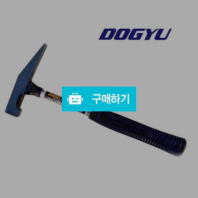 도규 냉가망치 24mm (Tonkachi 24mm) / 신나게님의 스토어 / 디비디비 / 구매하기 / 특가할인