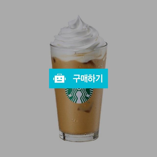 [즉시발송] 스타벅스 아이스 화이트 초콜릿 모카 Tall 기프티콘 기프티쇼 / 올콘 / 디비디비 / 구매하기 / 특가할인