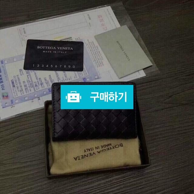 보테가베네타 명함&카드지갑  -G1 / 럭소님의 스토어 / 디비디비 / 구매하기 / 특가할인