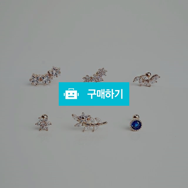 14k금침 로즈골드 큐빅 피어싱 / 손수메이크 / 디비디비 / 구매하기 / 특가할인