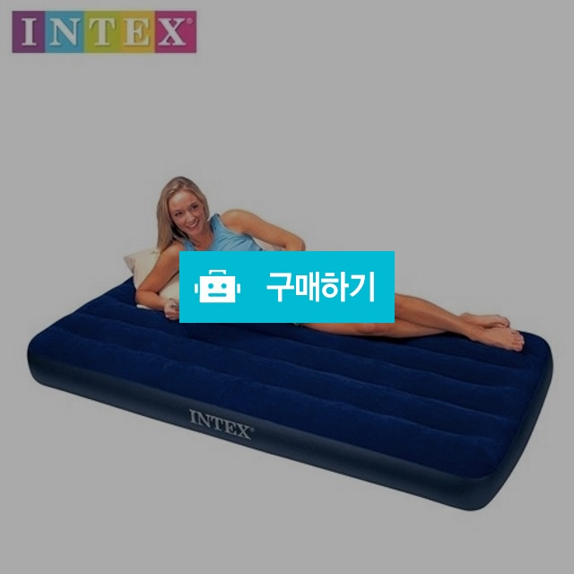 캠핑용품 인텍스 에어매트 (광폭싱글) / 원찌님의 스토어 / 디비디비 / 구매하기 / 특가할인