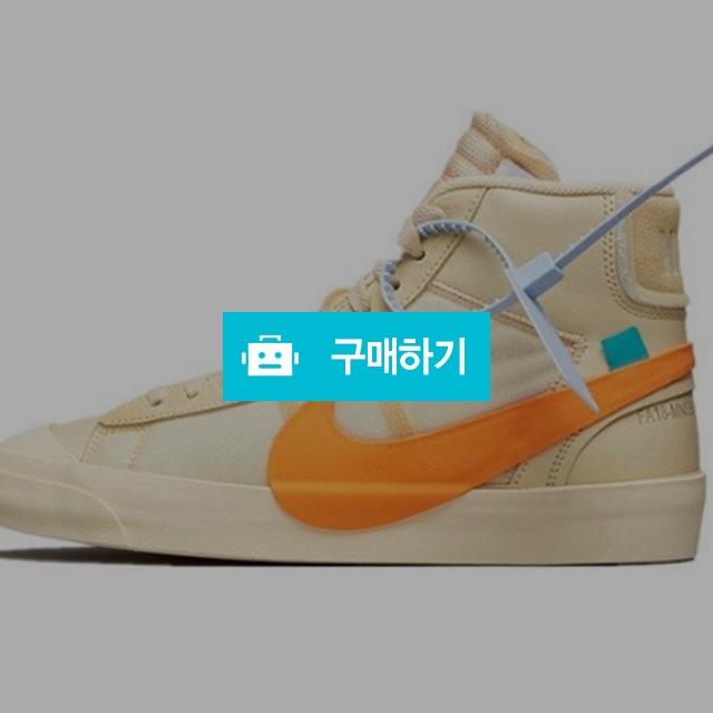 나이키 신발 Nike Offical Blazer Rainbow Trailblazer / Oktofas님의 스토어 / 디비디비 / 구매하기 / 특가할인