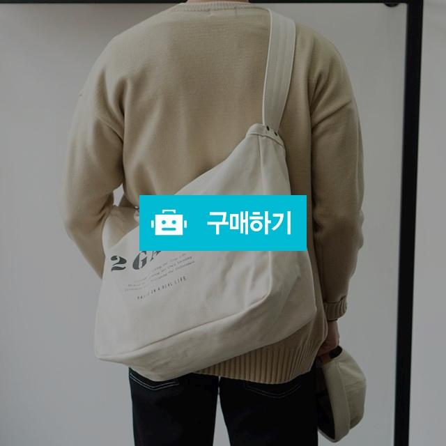 센남 하드캔버스 빅 크로스백 / 센남님의 스토어 / 디비디비 / 구매하기 / 특가할인
