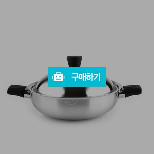 [코첸] 로사 스텐레스 냄비 전골 24cm / 키친가든 스토어 / 디비디비 / 구매하기 / 특가할인