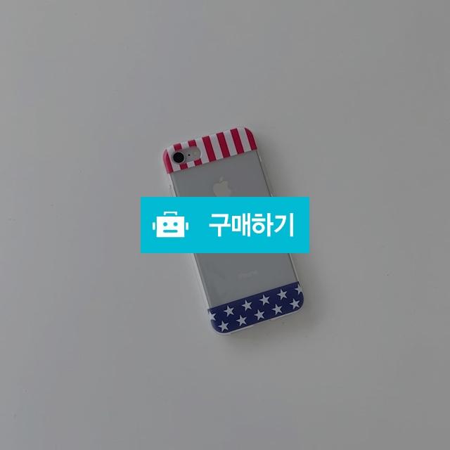 아이폰 성조기 젤리 실리콘 케이스 / 플레른님의 스토어 / 디비디비 / 구매하기 / 특가할인