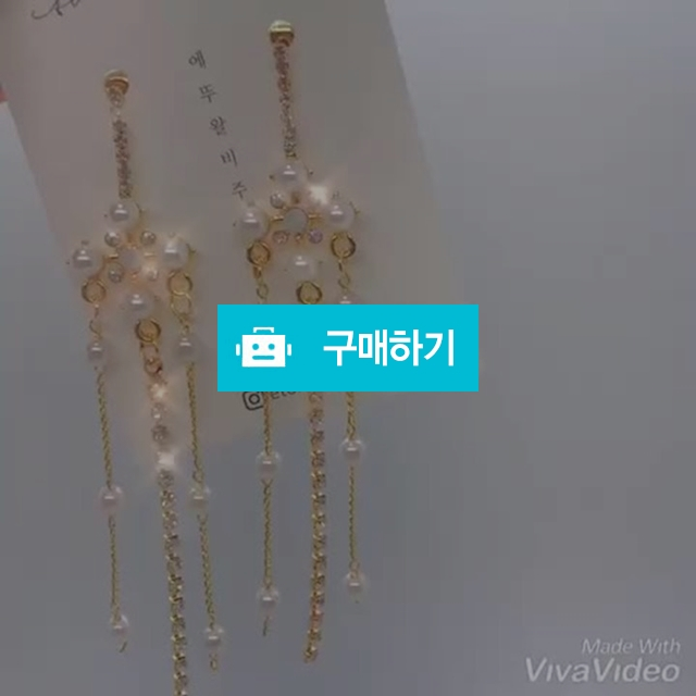 비너스 진주 드롭 귀걸이 / 에뚜왈비주님의 스토어 / 디비디비 / 구매하기 / 특가할인