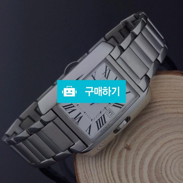 오메가 씨마스터 크로노 검판메탈  - B2 / 럭소님의 스토어 / 디비디비 / 구매하기 / 특가할인