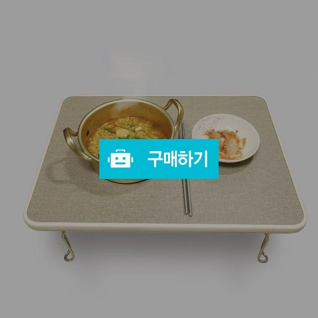 욜로 1인 밥상 / 주니어앤시니어 / 디비디비 / 구매하기 / 특가할인