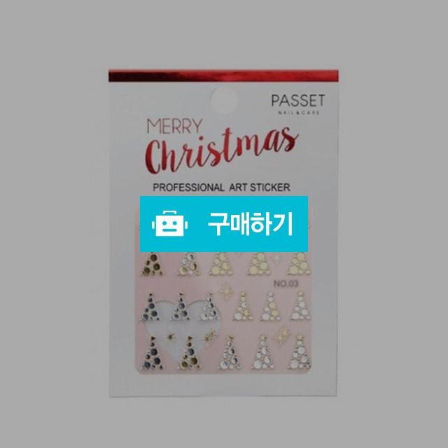 PASSET 파셋 크리스마스 아트 스티커 no.03 / 네일나라님의 스토어 / 디비디비 / 구매하기 / 특가할인