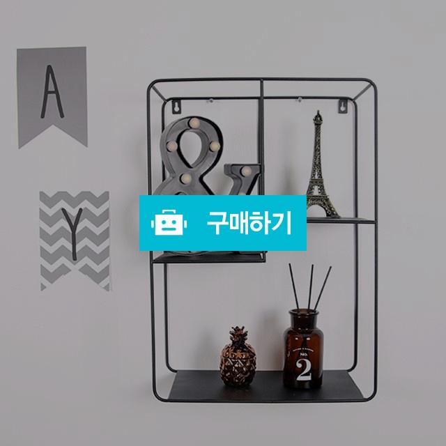 매트 큐브 선반 3단 / 해피홈님의 스토어 / 디비디비 / 구매하기 / 특가할인