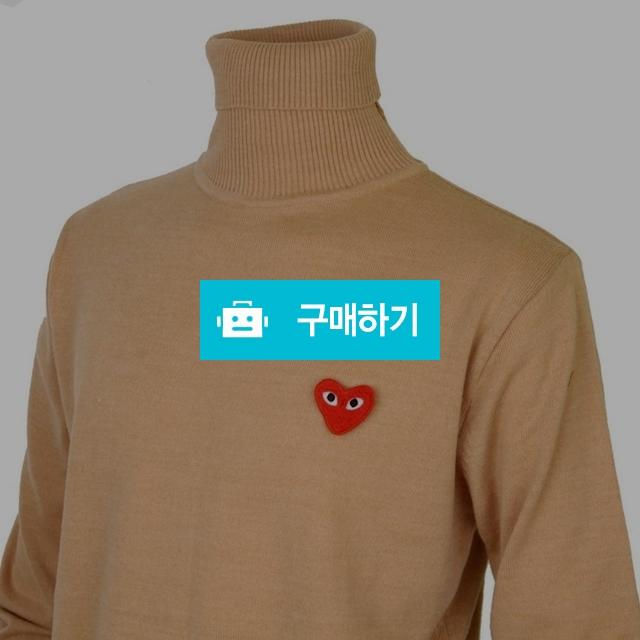 꼼데가르숑 베이직 터틀넥 베이지 / 럭소님의 스토어 / 디비디비 / 구매하기 / 특가할인
