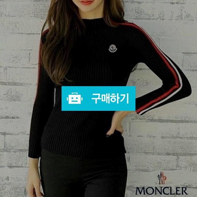[MONCLER] 몽클레어 옆선니트  / 럭소님의 스토어 / 디비디비 / 구매하기 / 특가할인