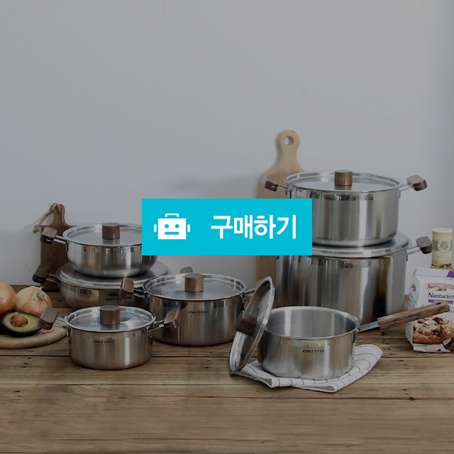 키친아트 냄비 멘토 스텐우드 IH 곰솥 28cm / 해피홈님의 스토어 / 디비디비 / 구매하기 / 특가할인