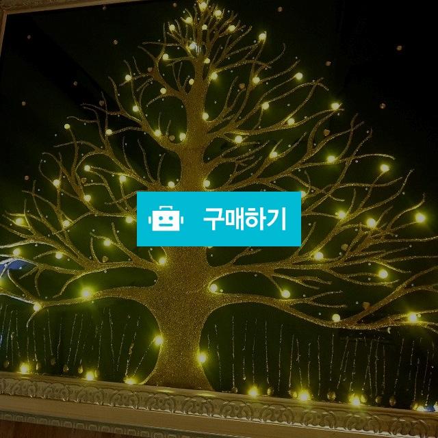 복들어오는황금나무액자(500mm x 600mm) / 쑤기공간님의 스토어 / 디비디비 / 구매하기 / 특가할인