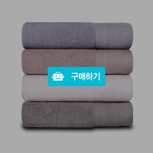 [송월타월] 호텔컬렉션 클래식 150g  / 송월타올 / 디비디비 / 구매하기 / 특가할인