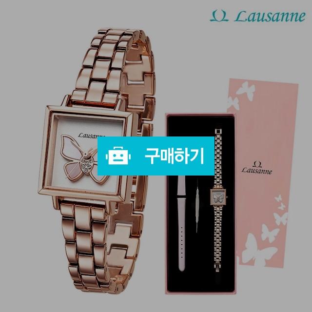 [Lausanne] 로잔 여성용 메탈시계 LN192251-RG4-LP 로즈골드 시계+추가밴드+공구 / 잡화매니아님의 스토어 / 디비디비 / 구매하기 / 특가할인