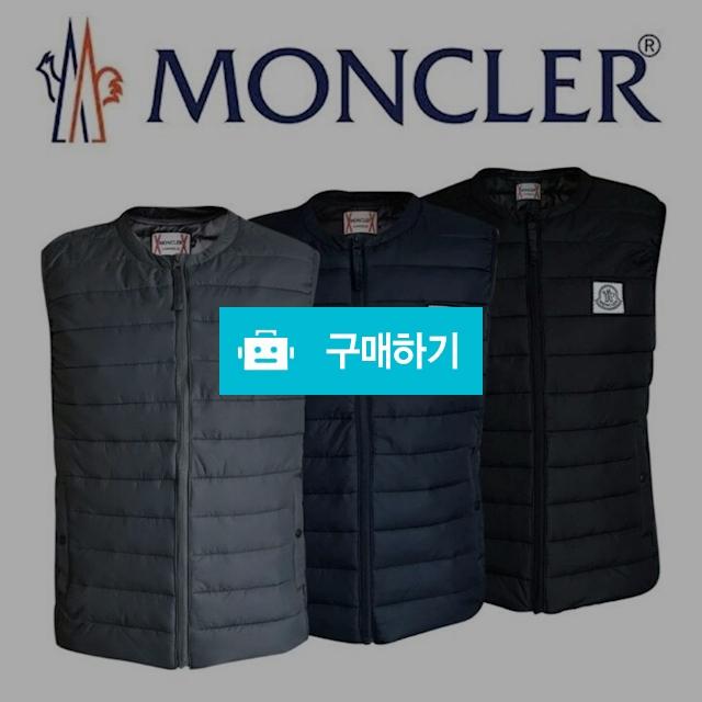 MONCLER GAMMEBLEU 몽클레어 패딩 조끼     / 럭소님의 스토어 / 디비디비 / 구매하기 / 특가할인
