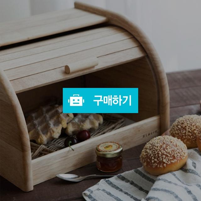 아카시아 미니 빵케이스 빵보관함 / 주방의 멋을 이야기 하다 / 디비디비 / 구매하기 / 특가할인
