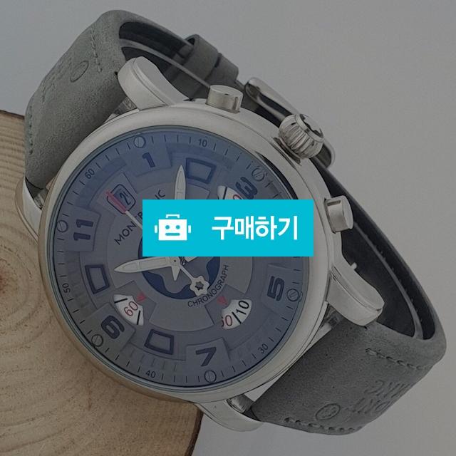 몽블랑 크로노그래프 은장 그레이   - C1 / 럭소님의 스토어 / 디비디비 / 구매하기 / 특가할인