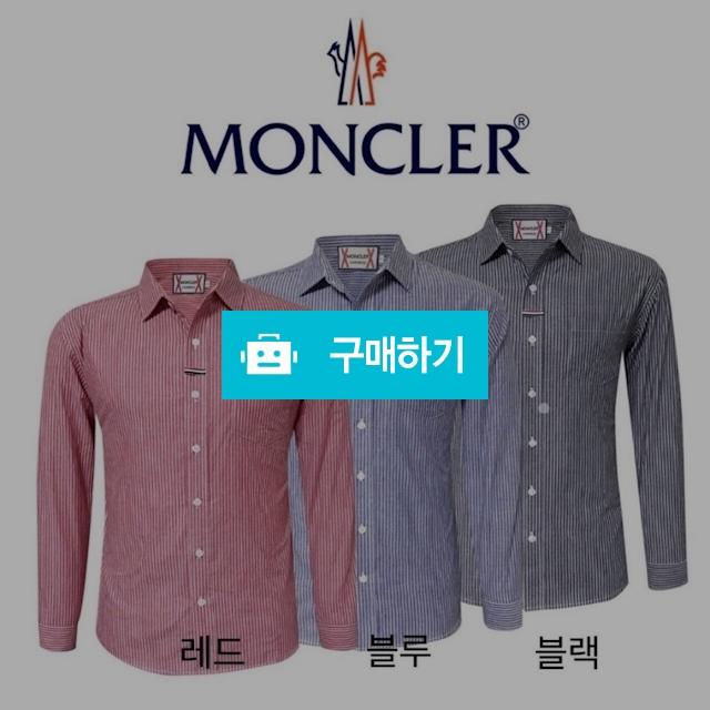 몽클레어 감마블루 니들 ST셔츠 (29) / 스타일멀티샵 / 디비디비 / 구매하기 / 특가할인
