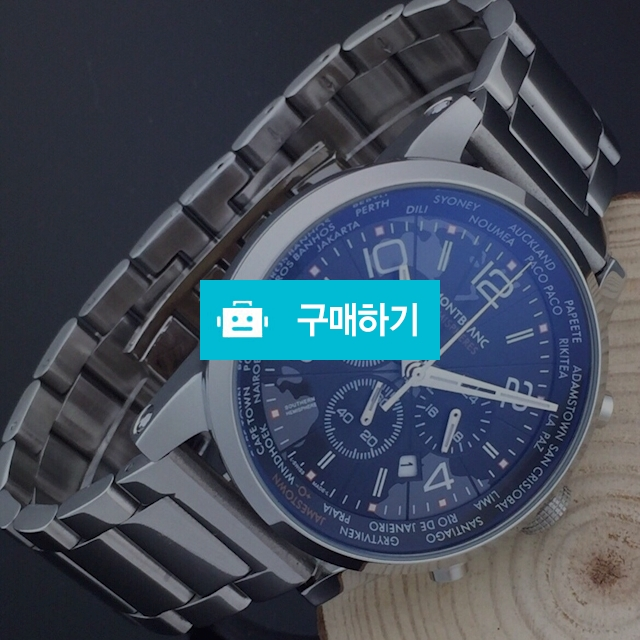 몽블랑 Hemispheres 검판 메탈  - B2 / 럭소님의 스토어 / 디비디비 / 구매하기 / 특가할인