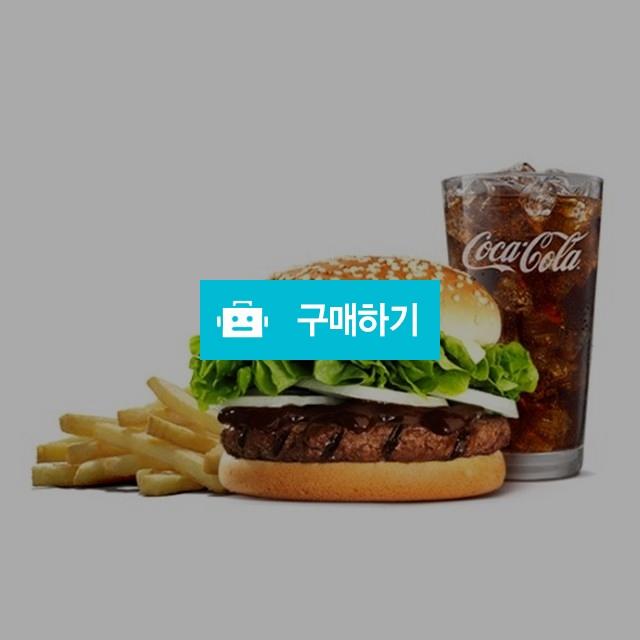 [즉시발송] 버거킹 불고기버거세트 기프티콘 기프티쇼 / 올콘 / 디비디비 / 구매하기 / 특가할인