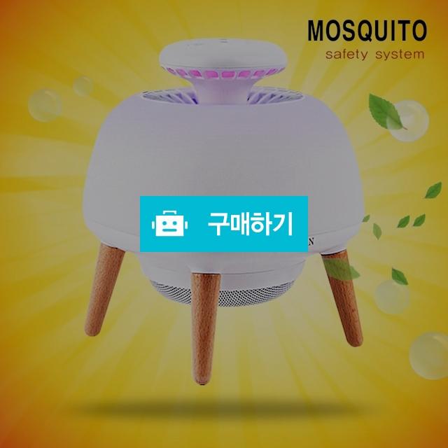 해충 가정용 모기잡이 코칸 UFO 모기퇴치기 LED / 나눔홈쇼핑님의 스토어 / 디비디비 / 구매하기 / 특가할인
