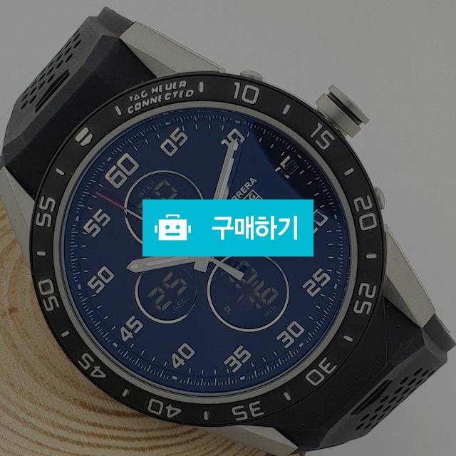 테그호이어 커넥티드 디지털워치   C1 / 럭소님의 스토어 / 디비디비 / 구매하기 / 특가할인