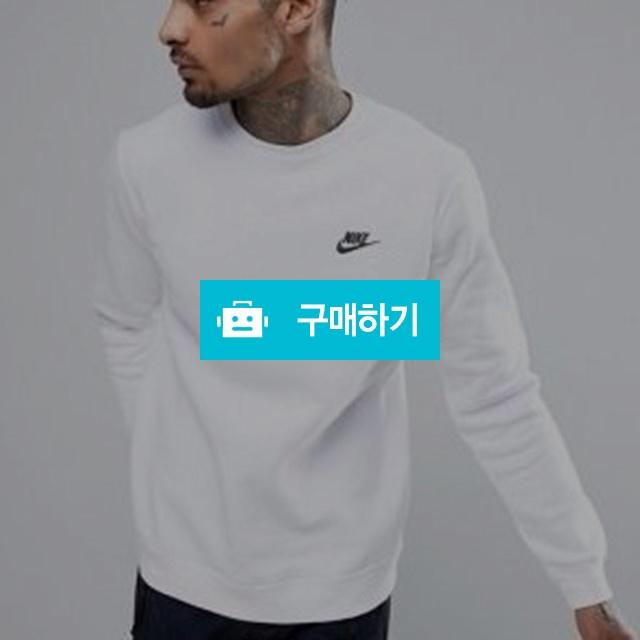 나이키 베이직 기모맨투맨 / 럭소님의 스토어 / 디비디비 / 구매하기 / 특가할인