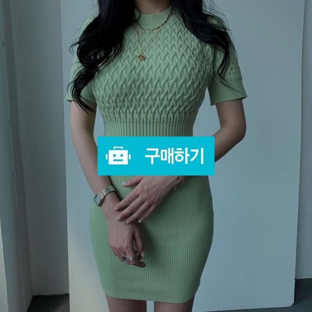 꽈배기 골지 쫀쫀 니트 라운드넥 미니 원피스 / 행온님의 스토어 / 디비디비 / 구매하기 / 특가할인