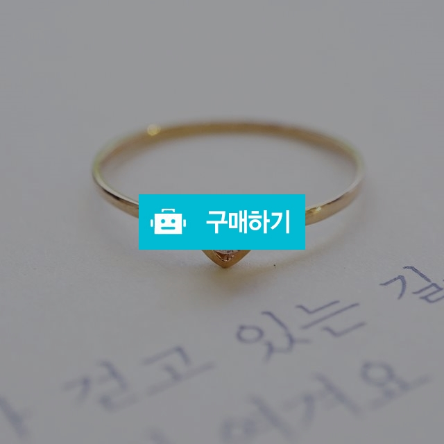 14k 큐빅 하트 반지 / 손수메이크 / 디비디비 / 구매하기 / 특가할인