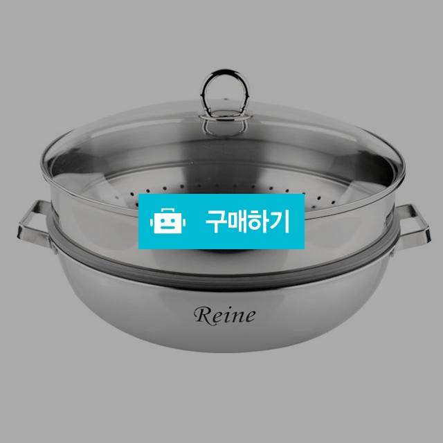 [코첸] 렌느 찜냄비 36cm / 키친가든 스토어 / 디비디비 / 구매하기 / 특가할인