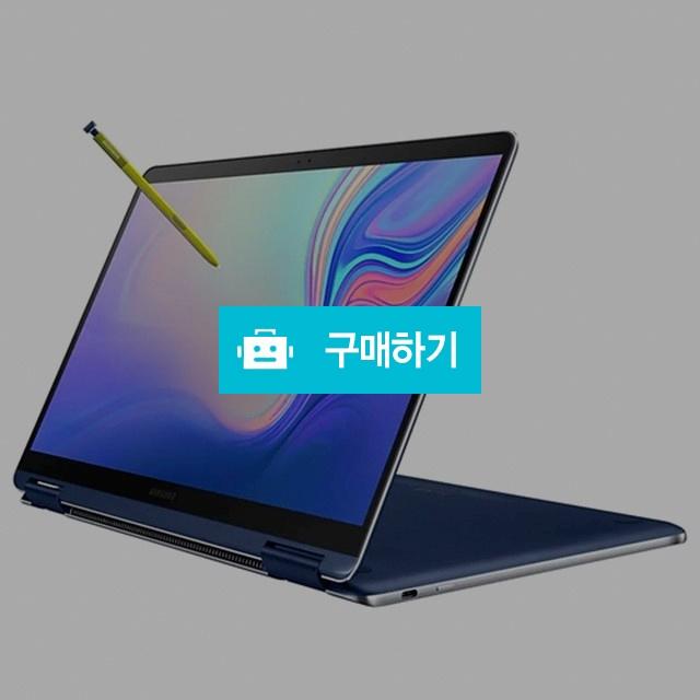 삼성 2019 노트북 Pen S NT950SBE-X718F / 올댓스토어 / 디비디비 / 구매하기 / 특가할인