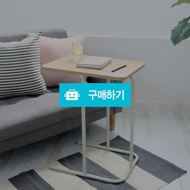 매트 사이드 테이블 480(화이트) / 해피홈님의 스토어 / 디비디비 / 구매하기 / 특가할인