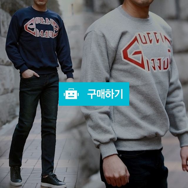 구찌 A젝트 로고프린팅 기모맨투맨  / 럭소님의 스토어 / 디비디비 / 구매하기 / 특가할인