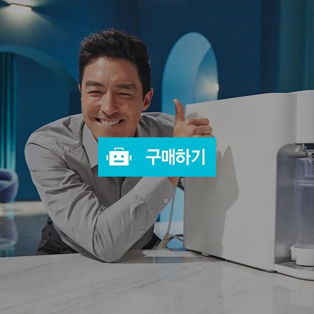쿠쿠직수정수기렌탈 할인정보 안내 / 웰빙님의 스토어 / 디비디비 / 구매하기 / 특가할인