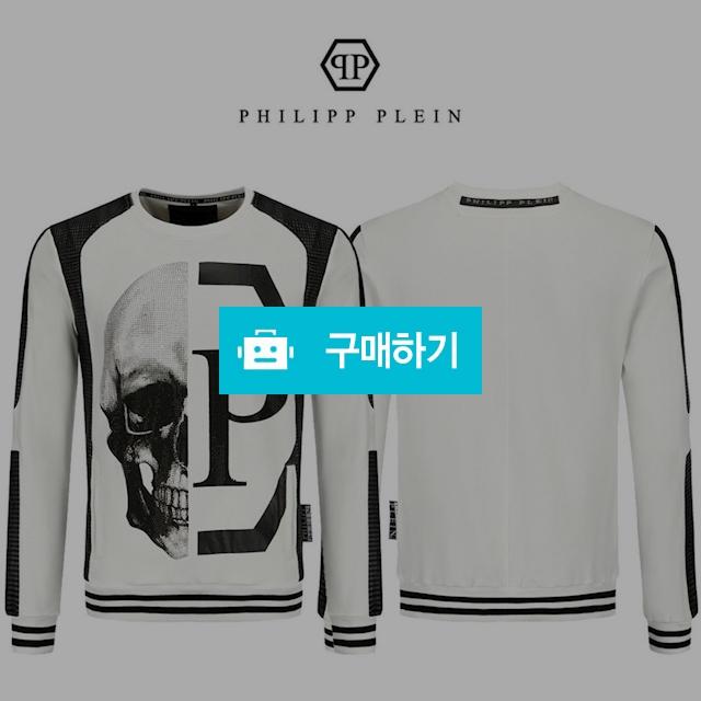 필립플레인 래더패치 스컬 맨투맨 / 럭소님의 스토어 / 디비디비 / 구매하기 / 특가할인
