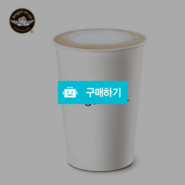 [즉시발송] 엔제리너스 커피 바닐라 카페라떼 (S) 기프티콘 기프티쇼 / 올콘 / 디비디비 / 구매하기 / 특가할인
