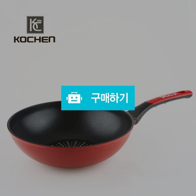[코첸] 다이아몬드 코팅 궁중팬 30cm / 키친가든 스토어 / 디비디비 / 구매하기 / 특가할인