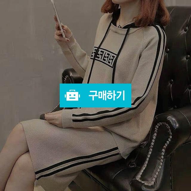 [FENDI]펜디 후드니트세트  / 럭소님의 스토어 / 디비디비 / 구매하기 / 특가할인