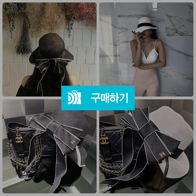 라피아 햇 러블리리본모자 / 영블리샵님의 스토어 / 디비디비 / 구매하기 / 특가할인
